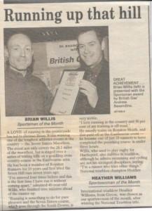 Brian Willis
